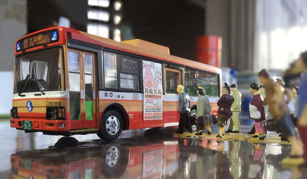ぽのバスに乗る